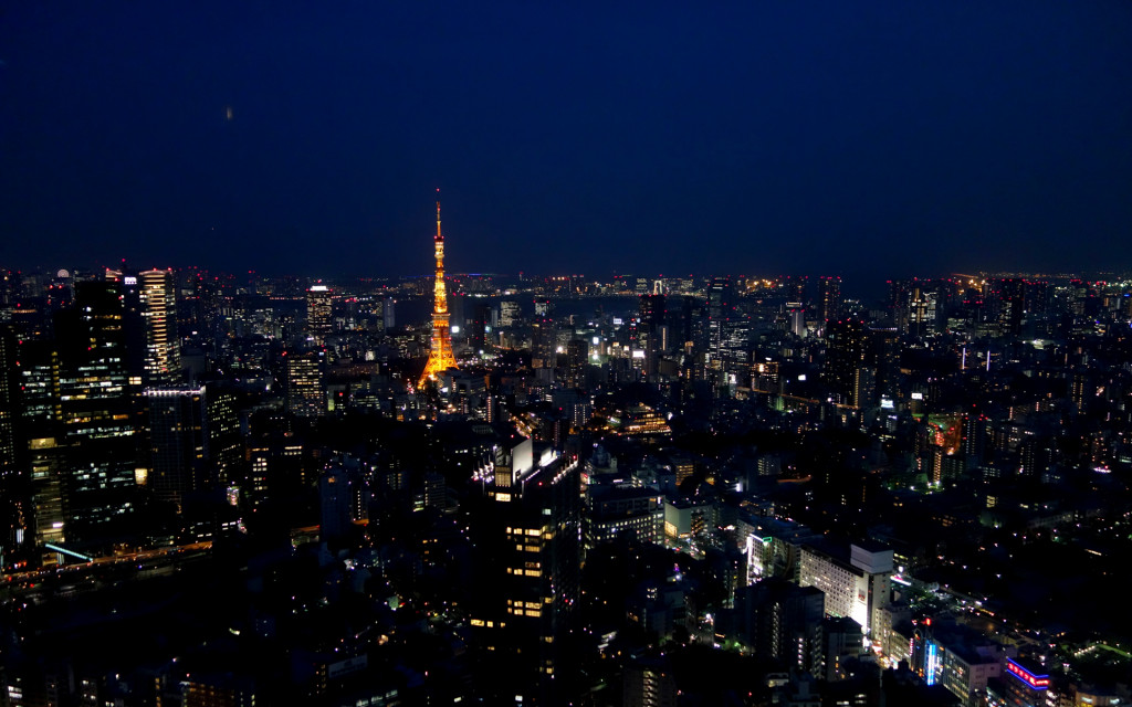 view of Tokyo-night
