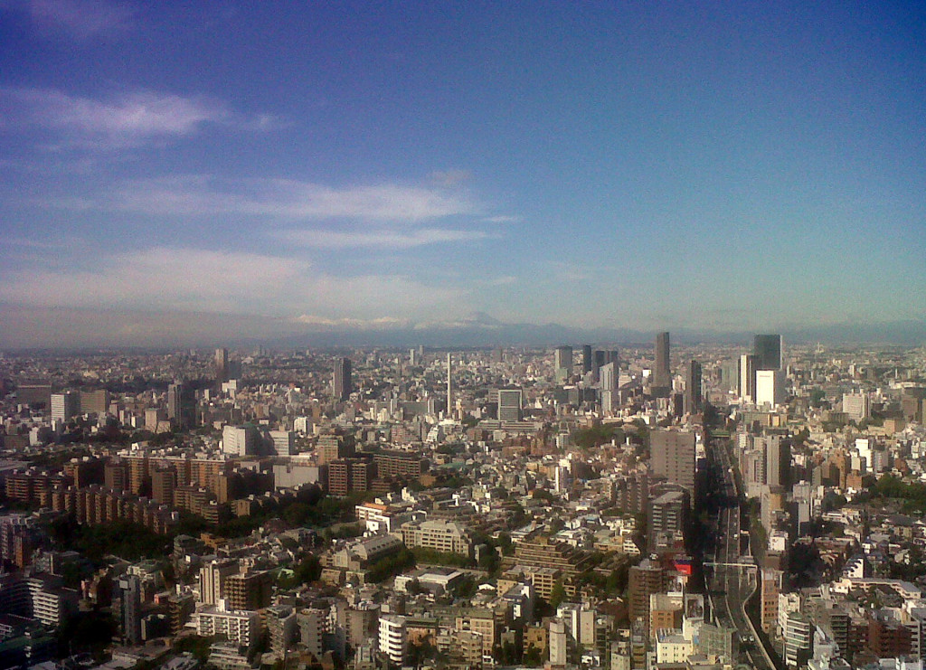 view of tokyo-office