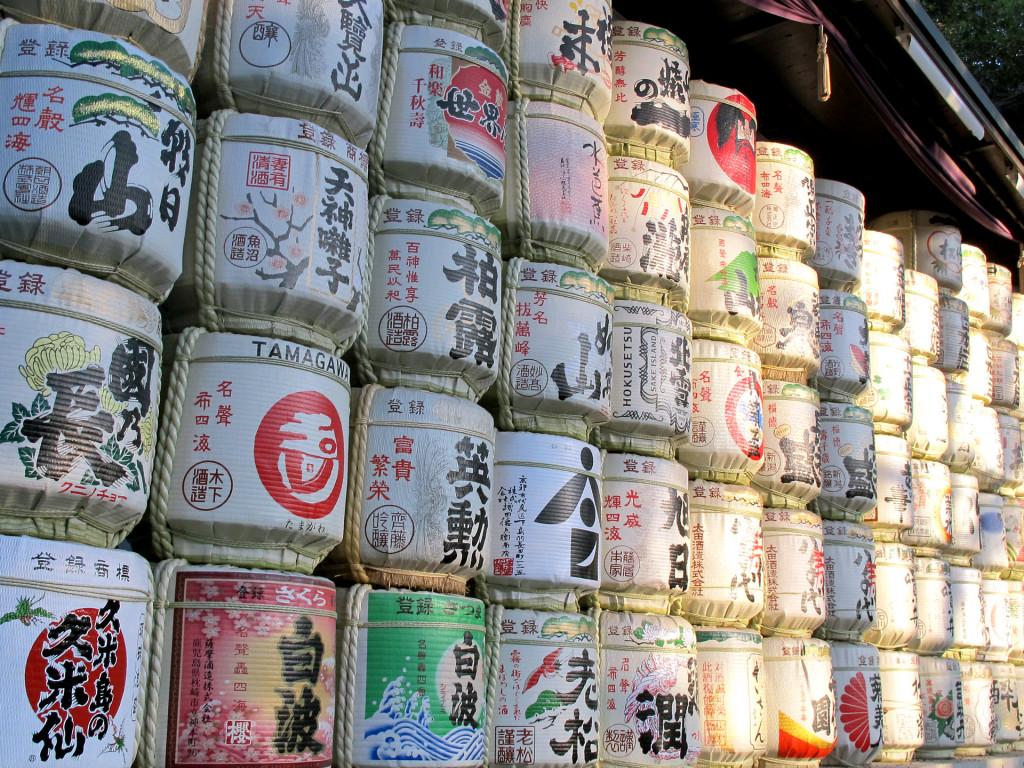 Cultural sight-sake-barrels