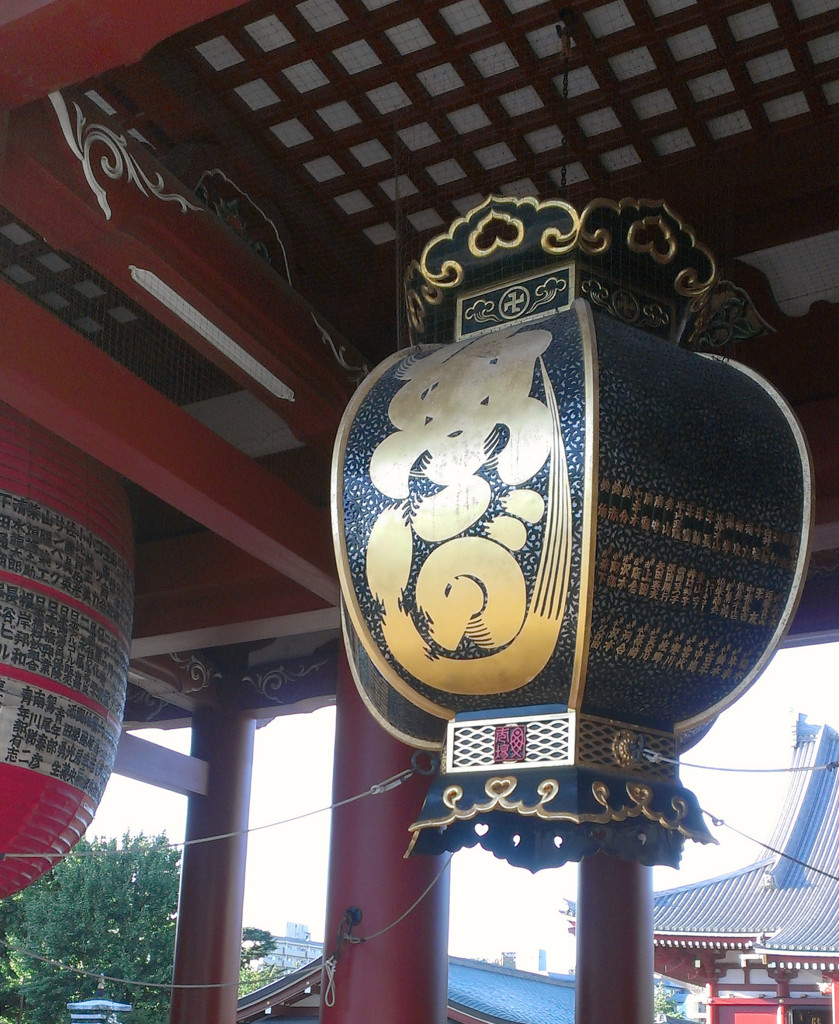 Cultural sight-senso-ji