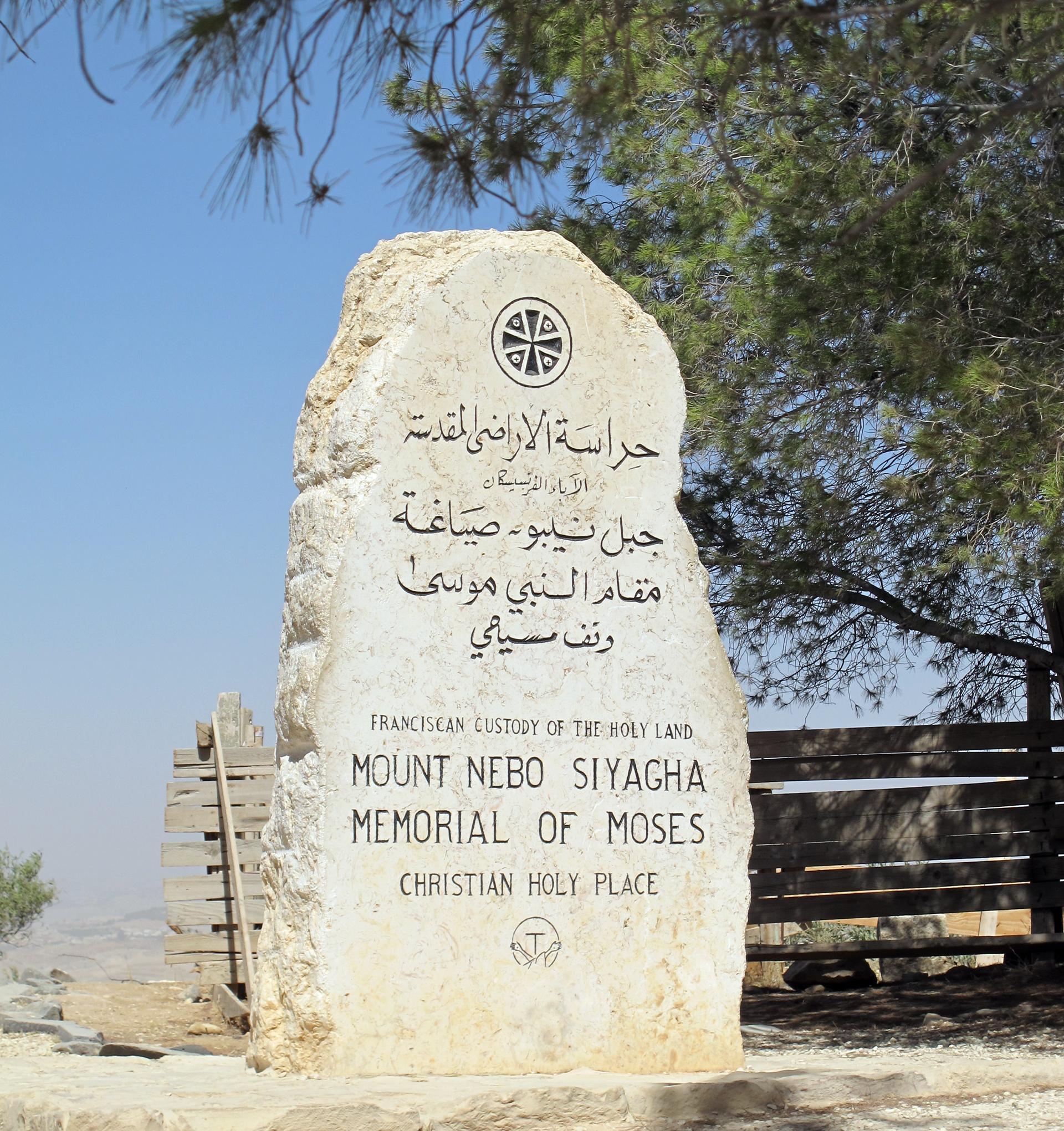 Jordan-Mount-Nebo