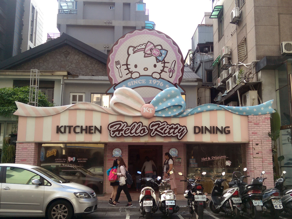 Taipei-HK-Cafe(outside)