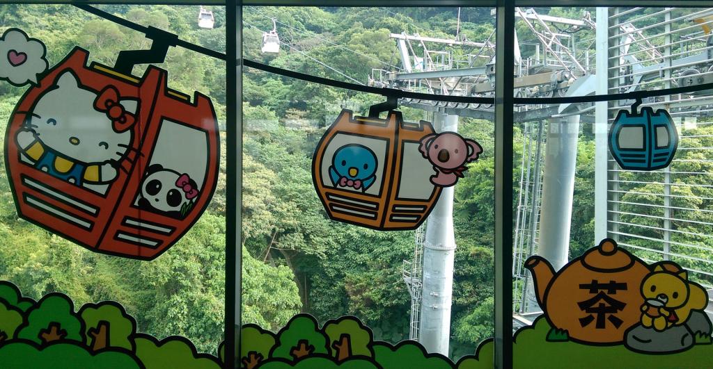 Taipei-Maokong-HK-theme