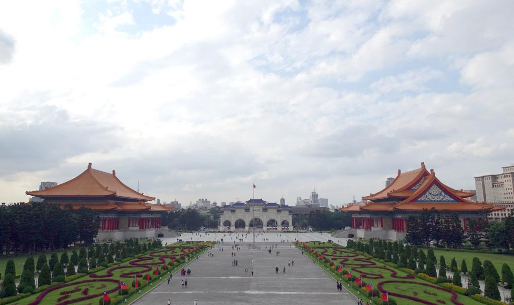 Taipei-Park