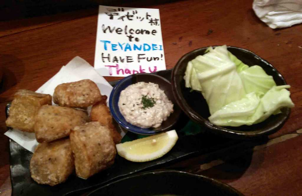 Casual-eats---teyandei