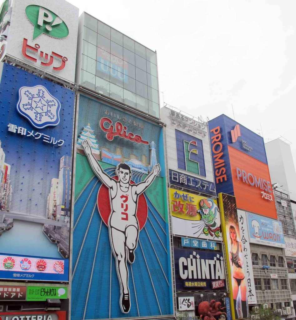 Osaka---Gliko-Man