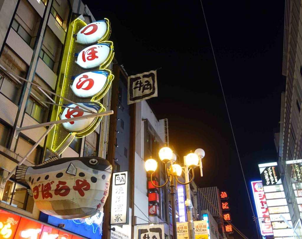 Osaka---fugu-at-night