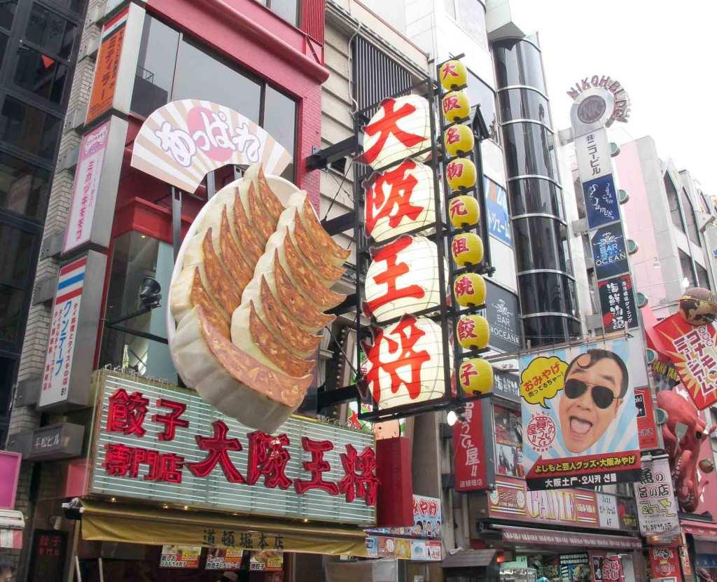 Osaka---main-drag