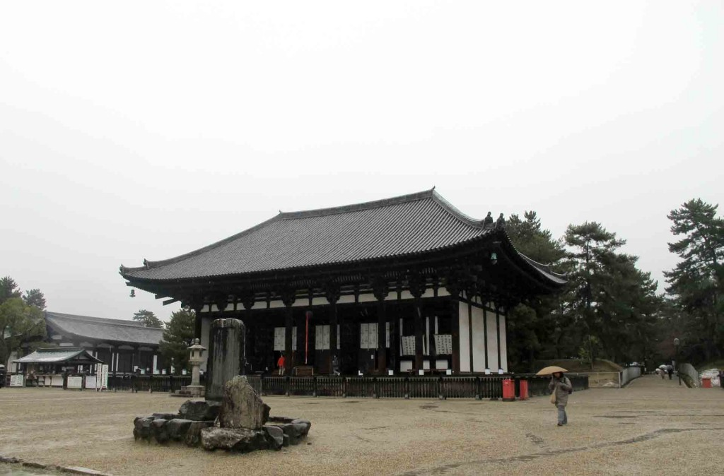 Nara-Kofuku-ji-(Tokon-do-(East-Golden-Hall))