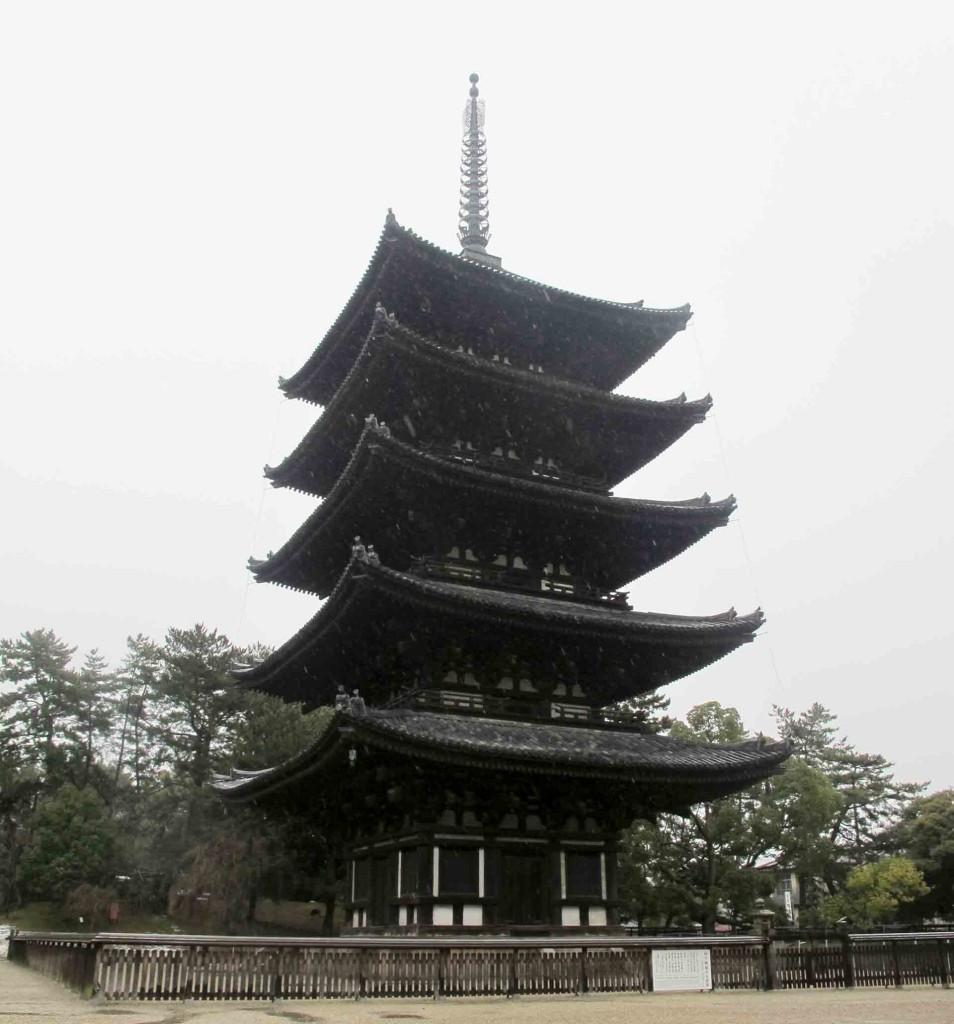 Nara-Kofuku-ji-(pagoda)